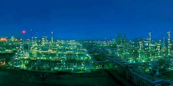 World Largest Refinery